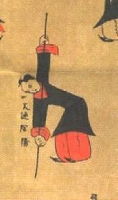 mawangdhui-baton